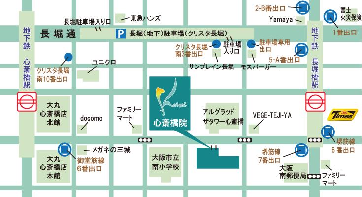 心斎橋院地図
